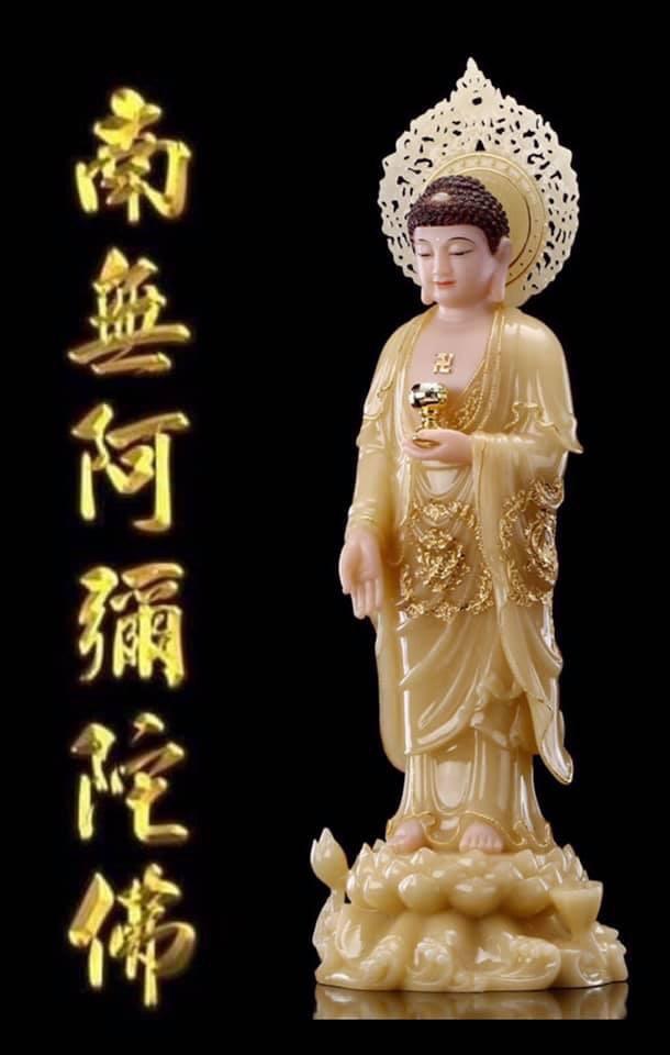 念佛人臨終見的阿彌陀佛,如何辨別是真佛,而非邪魔所變? - 佛學交流網站